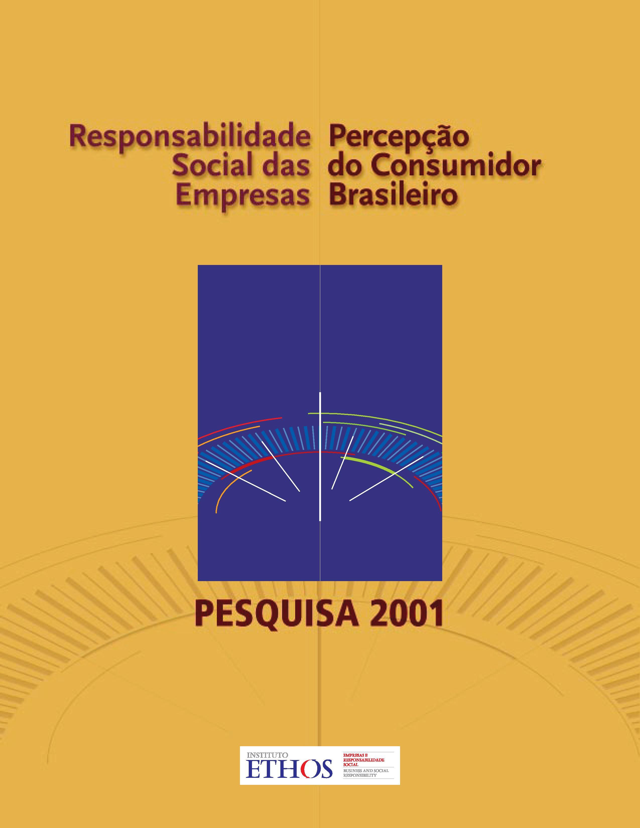 HVN-20010901