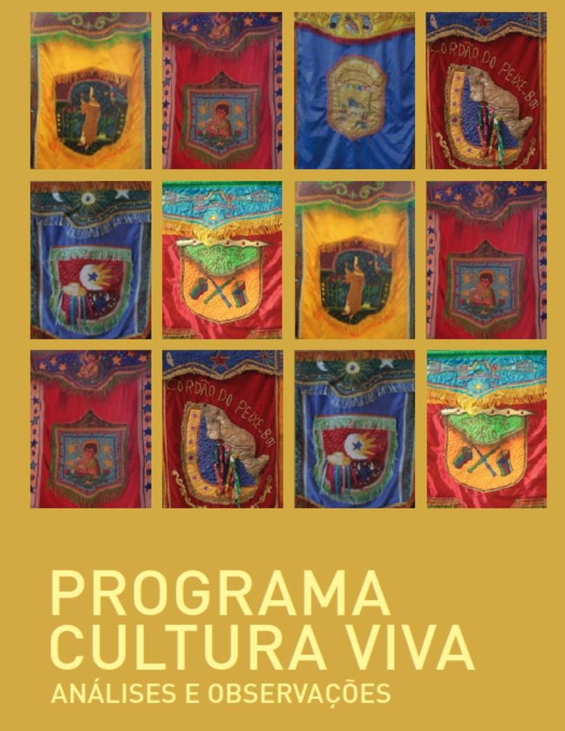 HVN-20090101